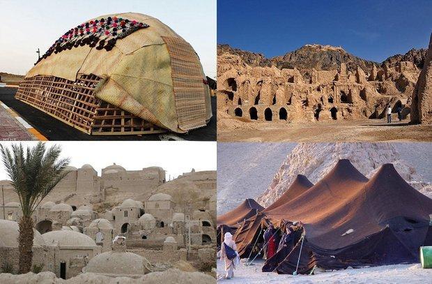 41 اثر تاریخی غیرمنقول سیستان وبلوچستان در فهرست آثار ملی ثبت شد