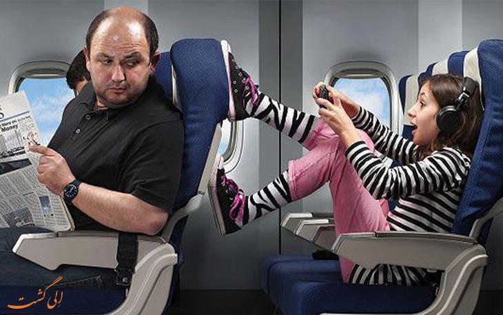 قوانین جدید مسافران بدرفتار شرکت های هواپیمایی