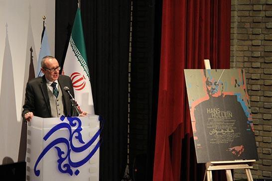 مراسم بزرگداشت طراح و معمار موزه آبیگنه برگزار گشت، افتتاح کتابخانه تخصصی هانس هولاین در تهران