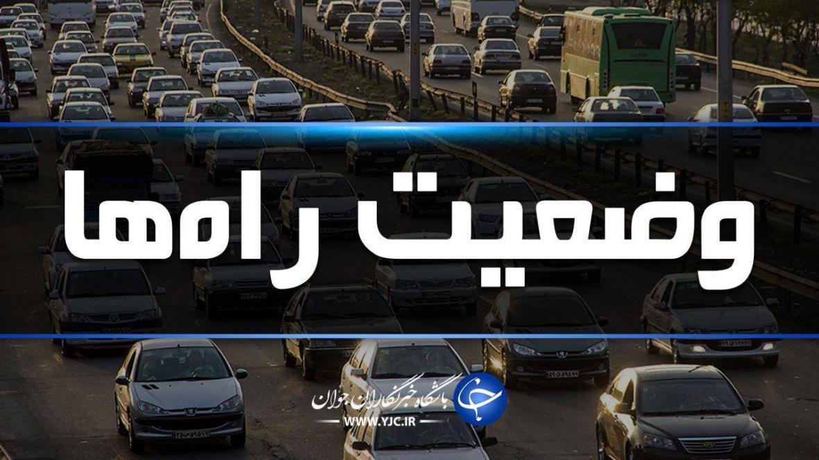آخرین وضعیت جوی و ترافیکی جاده های کشور در نوزدهم شهریورماه
