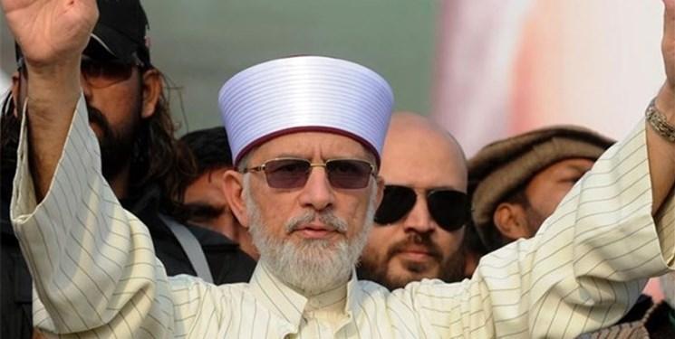 طاهر القادری از فعالیت سیاسی استعفا داد