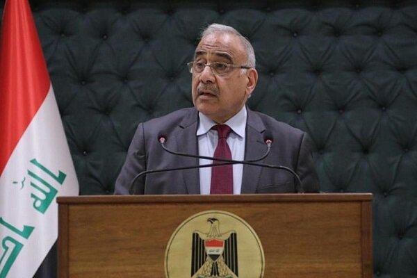 بیانیه نخست وزیر عراق درباره اعتراضات روز سه شنبه این کشور