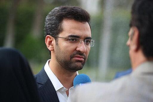 واکنش جهرمی به ادعای وجود باند فساد در وزارت ارتباطات ، آن کسی که ادعا کرده خودش رشوه داده است