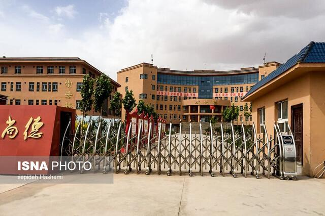انتشار اسناد محرمانه شستشوی مغزی اویغورهای چین