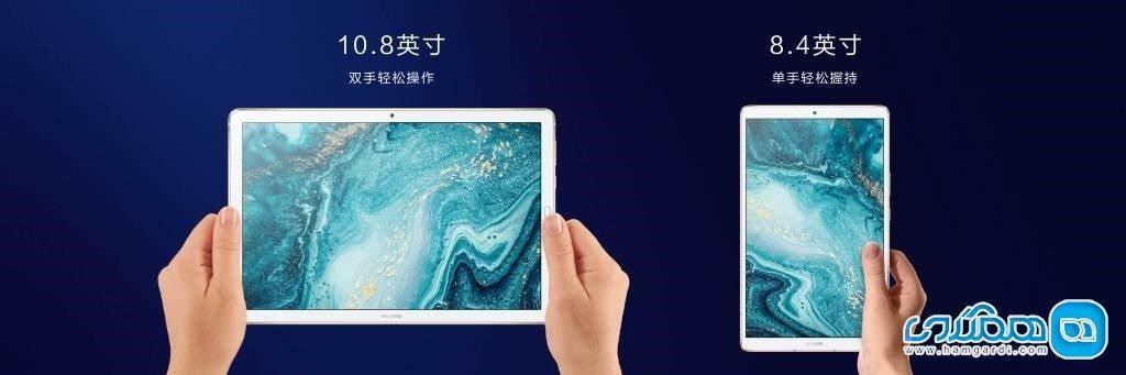 تبلت Huawei MEDIAPAD M6 با استقبال کم نظیر کاربران رو به رو شده است