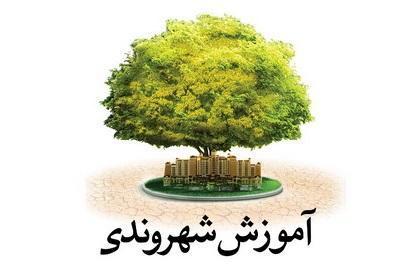 شروع طرح مدارس دوستدار شهر برای 160 هزار دانش آموز تهرانی، یک گام به سوی آموزش شهروند مسئولیت پذیر