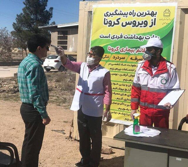 کنترل سلامت 109 هزار نفر در ورودی های خراسان جنوبی