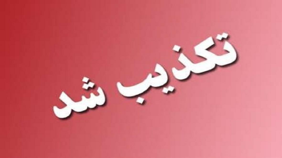 وانت هشدار دهنده درباره کرونا وابسته به مدیریت بحران بوشهر نیست