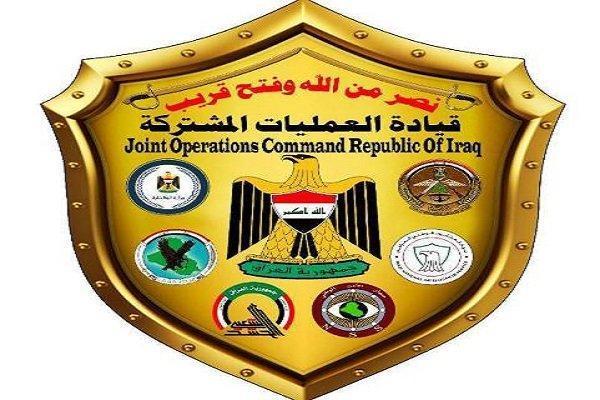 واکنش بغداد به هلی برن در نزدیکی مرز عراق با عربستان