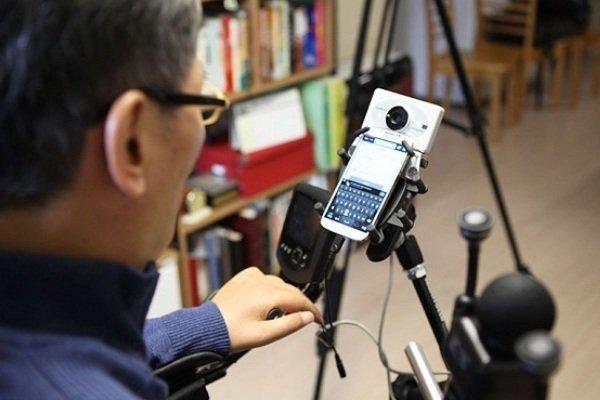 دوره مجازی بین المللی تحول دیجیتال برای توانخواهان برگزار می گردد