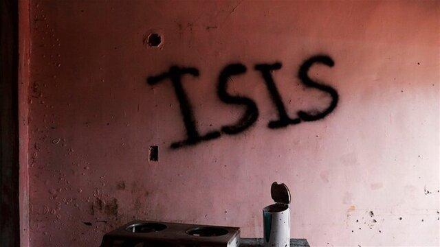 آمریکا برای سر وزیر داعش جایزه معین کرد