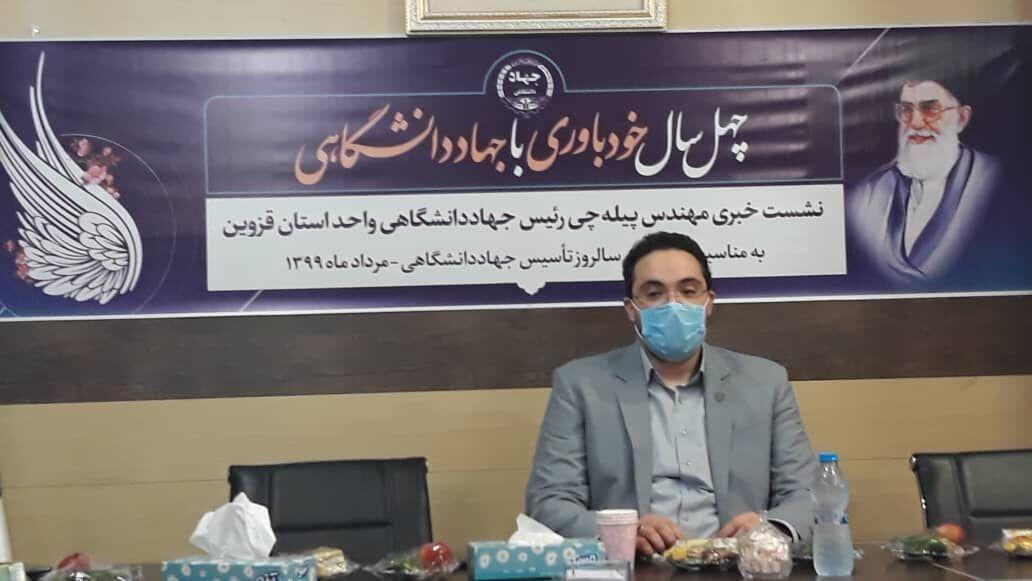 خبرنگاران یک هزار نمونه خون بند ناف در استان قزوین ذخیره شده است