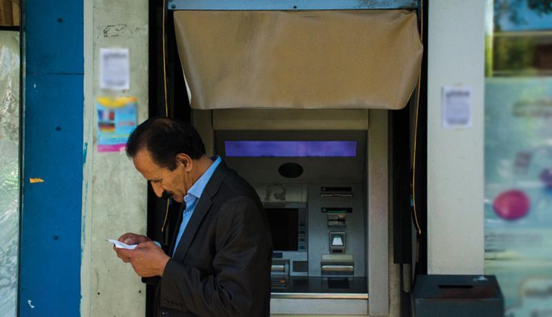 تجربه مردم از واگذاری سهام عدالت، 30 درصد دوم را به بانک بفروشیم یا کارگزاری؟