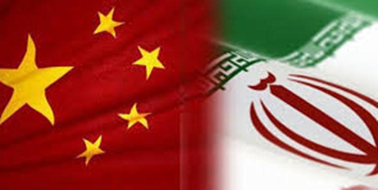 چین: آمریکا به جهت احترام به توافق هسته ای ایران بازگردد