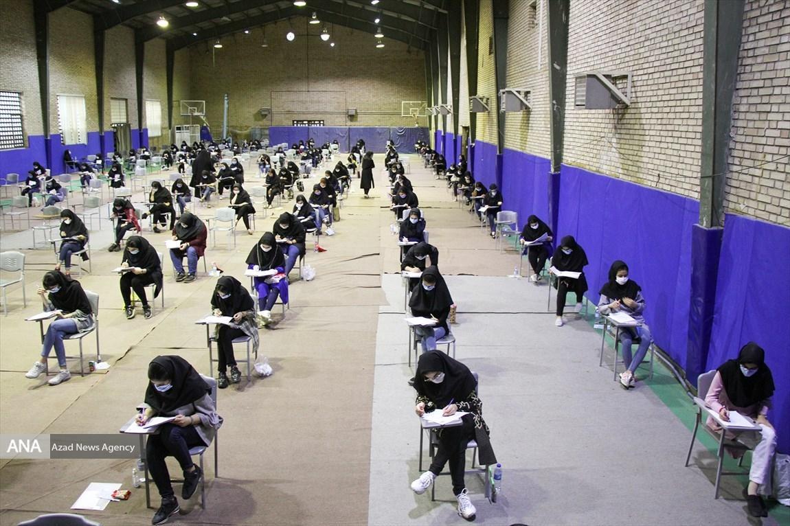دانشگاه آزاد اسلامی نایین میزبان 656 داوطلب آزمون سراسری
