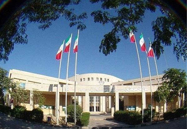 سمپوزیم بین المللی یوسرن اهواز در دانشگاه علوم پزشکی اهواز برگزار می گردد
