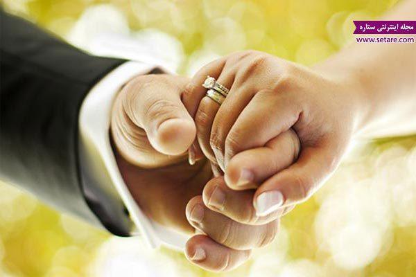 ویژگی های زن مناسب برای ازدواج