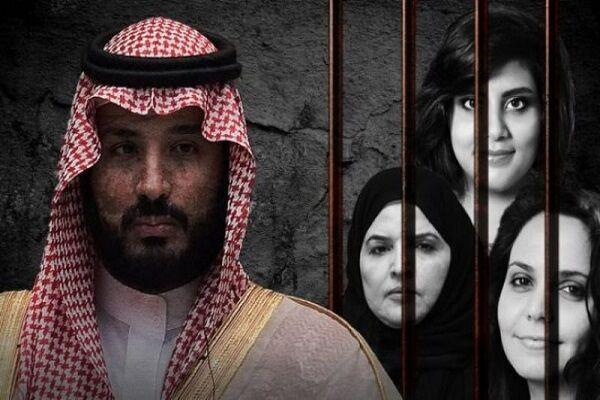 7 کشور اروپایی خواهان آزادی فعالان زن زندانی در عربستان شدند