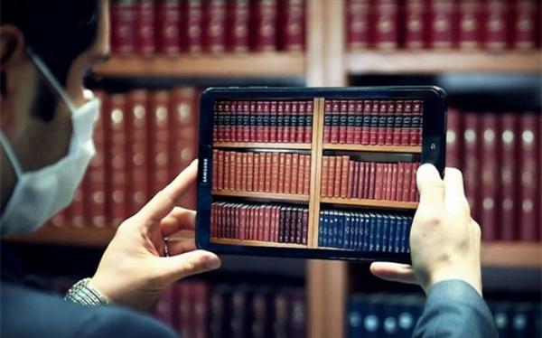 نخستین سند برنامه تحصیلی مدون آموزش پرستاری در آرشیو ملی نگهداری می شود