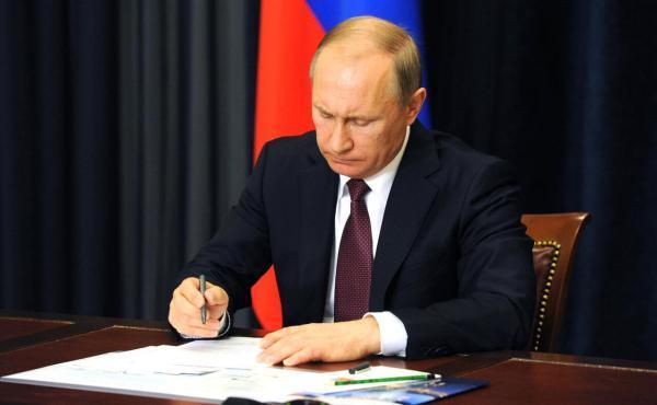 خبرنگاران واشنگتن با شروط مسکو موافقت کرد، طرح تمدید استارت 2 به دوما رفت