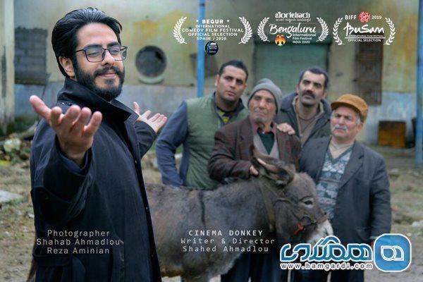 پسر خسرو شکیبایی در فیلمی تازه