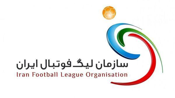 خبری خوب برای باشگاه های لیگ فزونی، قانون حضور خارجی ها اصلاح می گردد