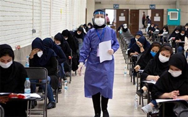 رقابت یک میلیون و 368 هزار داوطلب در ماراتن کنکور