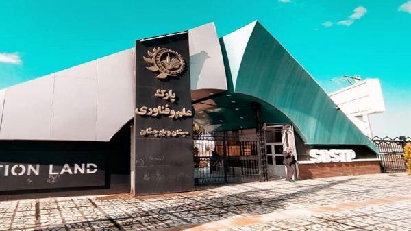 اکوسیستم نوآوری در سیستان و بلوچستان توسعه می یابد